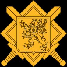 Armáda ČSR